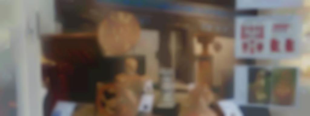 Céra'brique - Espace muséographique