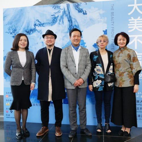 Du vent dans l'équation fractale de Léonard de Vinci de ZHU Yu Zhe Beijing (Chine)